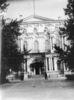 Главный корпус в 1972 году
